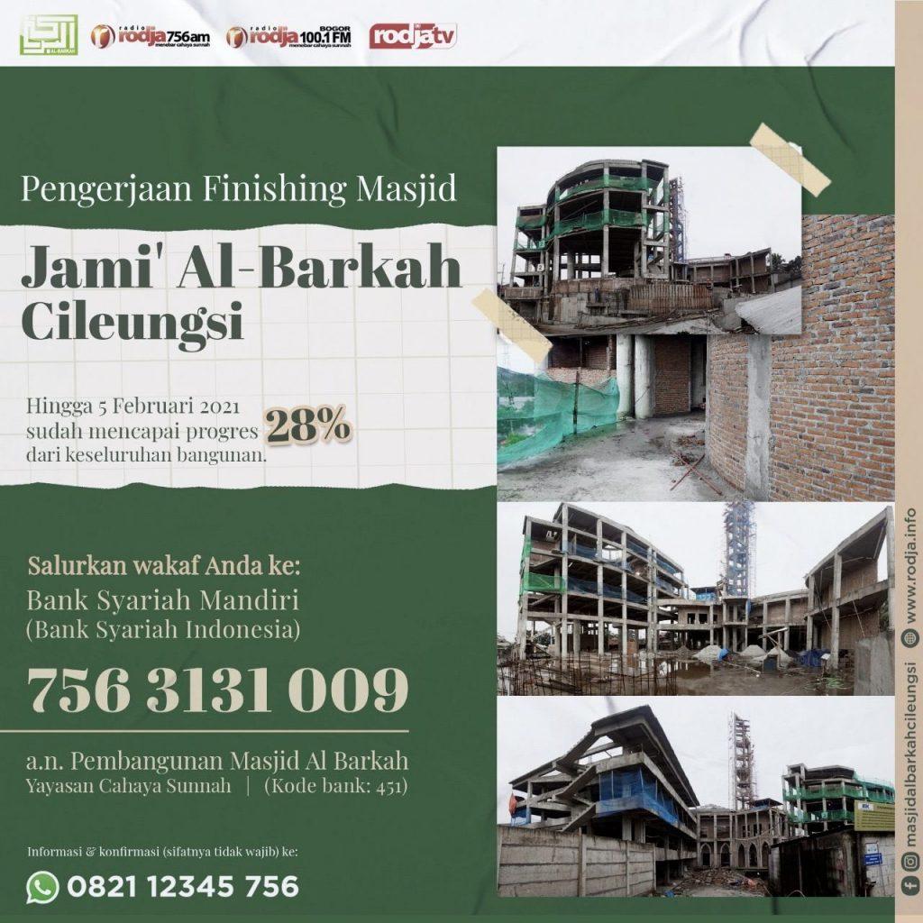 Pengerjaan Finishing Masjid Jami Al-Barkah Cileungsi januari.jpeg